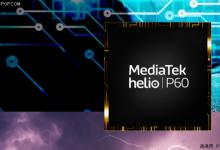 联发科Helio P60性能实测