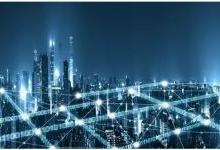 合肥将打造未来世界物联网体验中心
