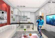 房地产行业应用AR+AI技术的7个理由