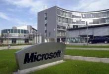 微软有望市值破万亿 公有云服务成业绩顶梁柱