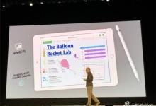 苹果如何让新iPad和教育挂钩