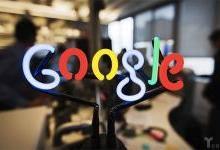 谷歌欲借AI重返中国市场,云服务将成为落脚点