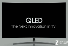 放弃苹果?三星重启OLED电视产线