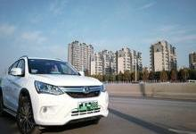 新能源车Q1产销大增 政策影响超预期