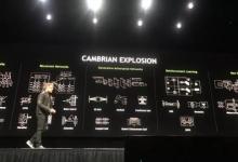 英伟达联手ARM:重量级IoT芯片横空出世