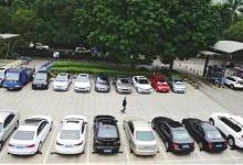 """""""智慧停车"""",城市准备好了吗?"""