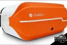 苏格兰向辖区学校发放最新VR眼镜