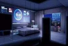 2065年智能生活将是什么样子?