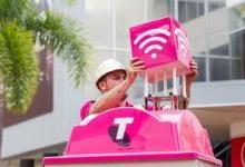 澳大利亚建全球首个5G网络热点:结果悲催