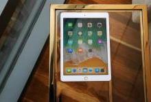 苹果新iPad测评:三大优点与两大缺点