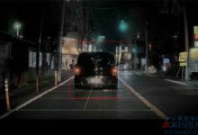 东芝多款拳头产品助力自动驾驶 Visconti 4可识别夜间行人