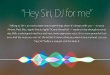 苹果大规模招聘Siri工程师反攻Alexa等对手