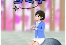 日本NHK推出人工智能主播
