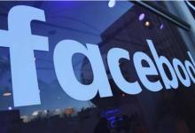 Facebook数据泄露事件启示录