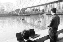 水质监测再添利器 无人船弥补短板