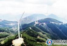 华能灵华山安装50台风电机组
