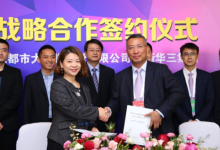 新华三牵手大数据公司 探索新型智慧城市建设