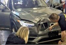 自动驾驶事故致技术受质疑