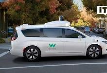 美国加州将接受无人驾驶汽车路测申请