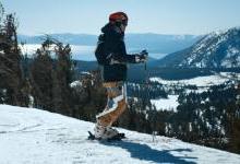 滑雪外骨骼机器人Roma