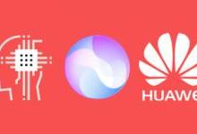华为发布HiAI智能引擎:比麒麟970更强悍