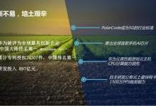 华为云:端云联合 助力创新