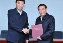 中国移动获得4G LTE FDD经营许可