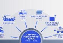 首个5G标准已经完成 下一步是什么?
