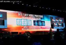 六核来了!Intel发布8代酷睿标压处理器