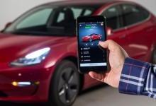 智能手机真能替代汽车钥匙吗?