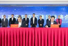 京东集团与湘潭达成战略合作,刘强东宣布将投资百亿