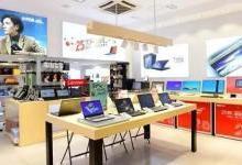 区块链手机、新零售布局能助力联想滕飞?