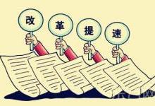 云南电力市场:电改探路先锋 成效初显