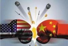 三安光电:暂无法评估中美贸易摩擦影响
