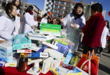 危险过期药品如何妥善回收处理?