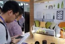 第六届电博会AI产品及应用盘点