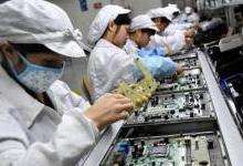 富士康母公司第一季度营收创新高