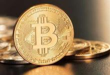 区块链、虚拟货币成不法分子诈骗新套路