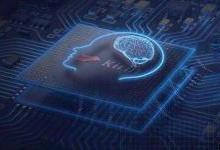 2018年人工智能芯片行业分析