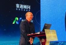 周子学:中国半导体产业还很弱