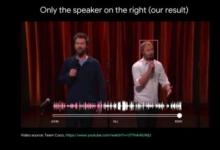 谷歌AI黑科技:将同时说话的两个人声音分离