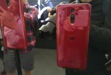 余承东:华为手机必将世界第一