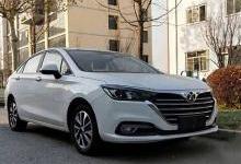 北汽新能源EU5北京车展将上市