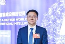 刘庆峰 用人工智能构建法院超脑系统
