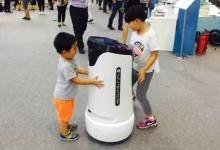 机器人为你跑腿 小i提供智能客服