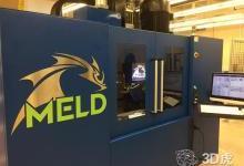 第一款不熔融的金属3D打印机