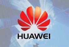 华为计划2018年11月推可折叠智能手机