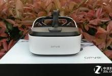 大朋VR E3C VR头盔评测