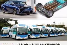 氢燃料电池车展望:比电动汽车更值得期待