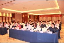 广东光伏在政策中求发展新模式